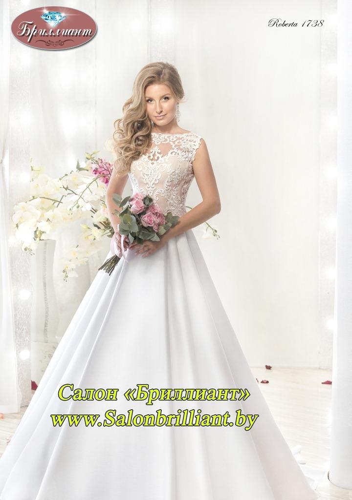 Прокат свадебных в гомель фото и цены