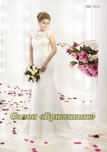 """Прокат свадебных платьев, свадебный салон """"Бриллиант"""" в Гомеле"""
